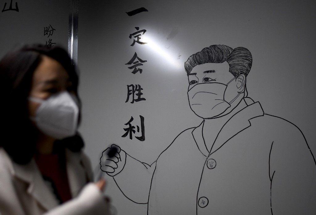 Hôpital en Chine