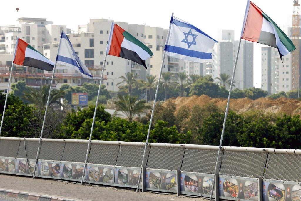 Emirats arabes unis Israël