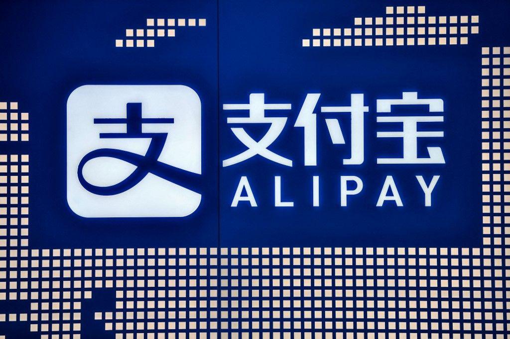 Une vue du logo d'Alipay dans l'immeuble de bureaux du groupe Ant à Shanghai, le 28 août 2020.
