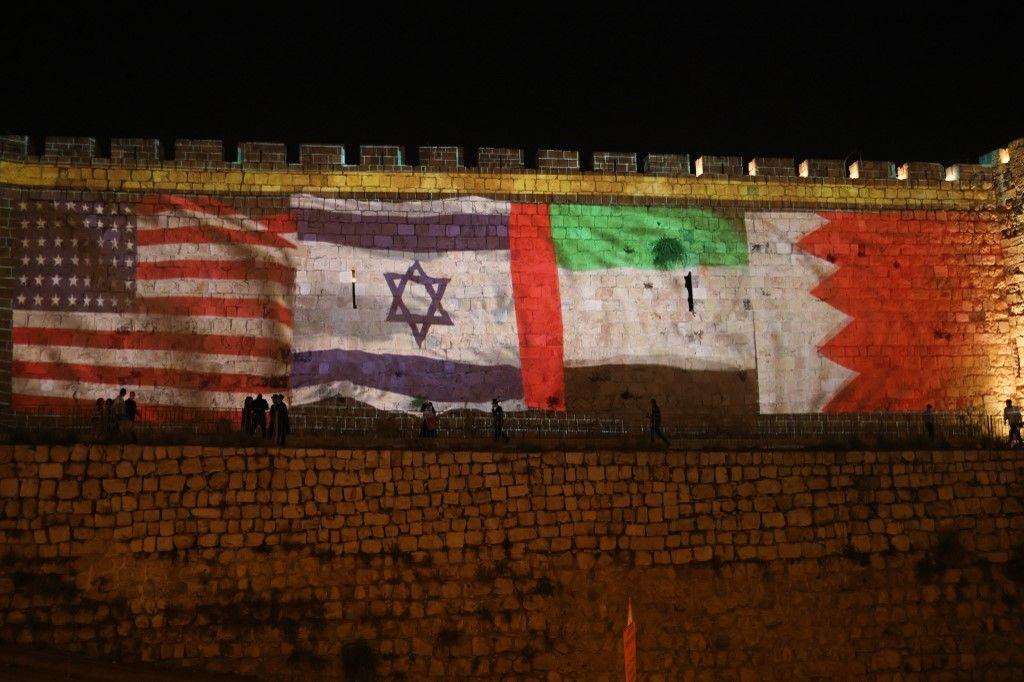 Israël Bahreïn accords de normalisation