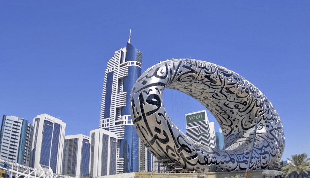 Emirats arabes unis Maroc Moyen-Orient diplomatie