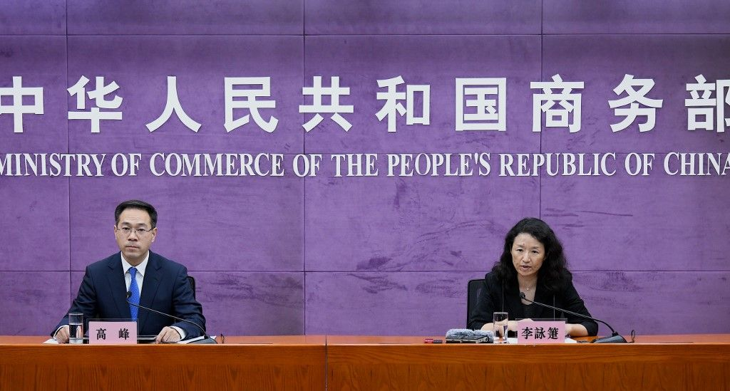 gouvernement Chine guerre commerciale