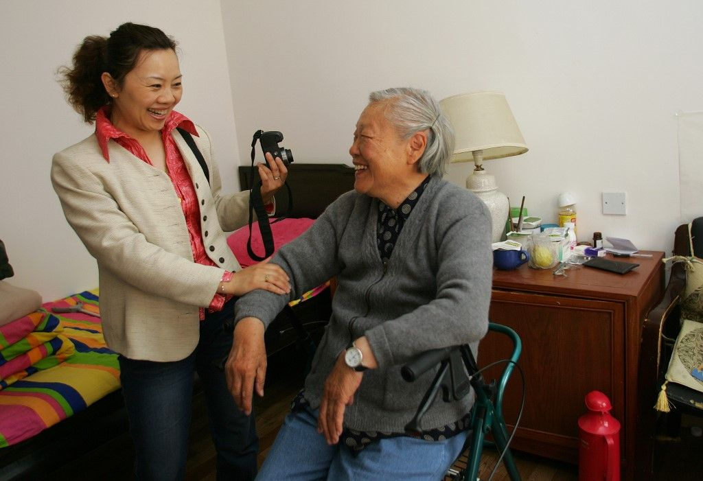 Chine population personnes âgées