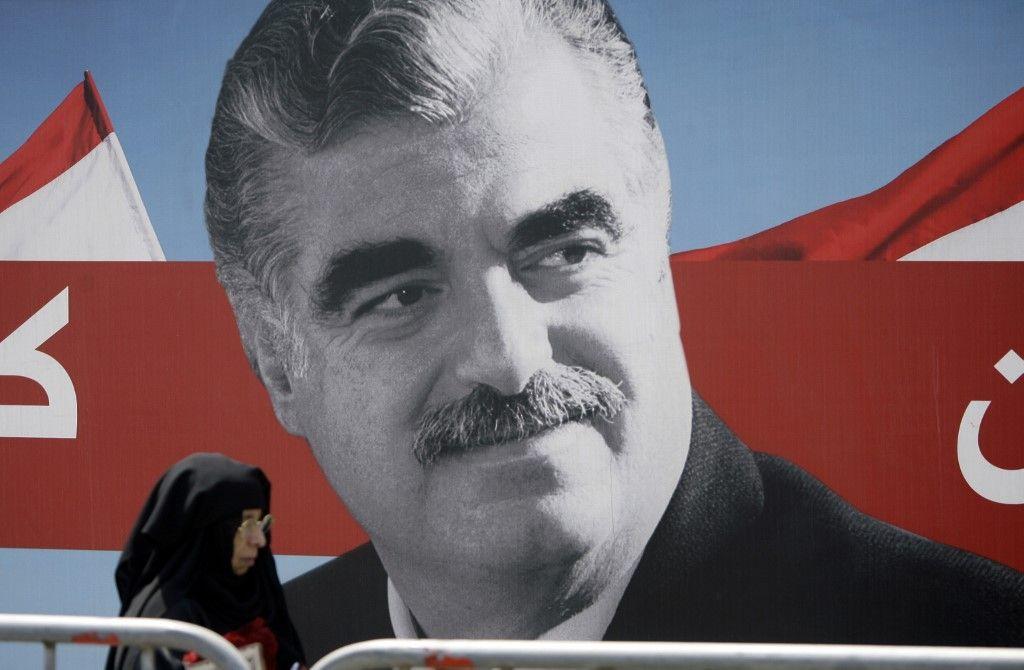 Rafic Hariri assassinat premier ministre libanais Liban explosions Beyrouth procès verdict reporté