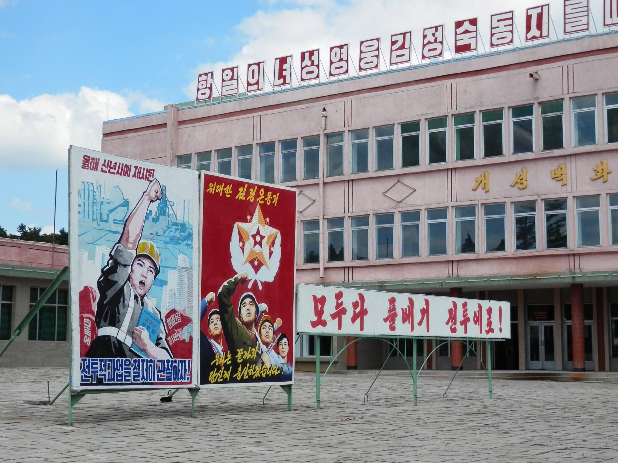 Corée du Nord : l'Onu veut des sanctions après l'essai nucléaire