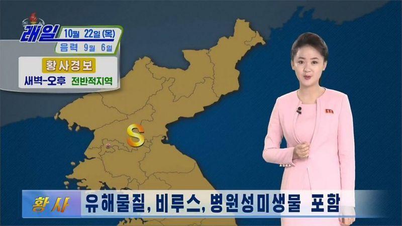 Bulletin météorologique nord-coréen