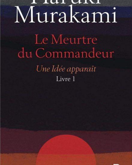 Confirmation: Murakami est au-dessus du lot