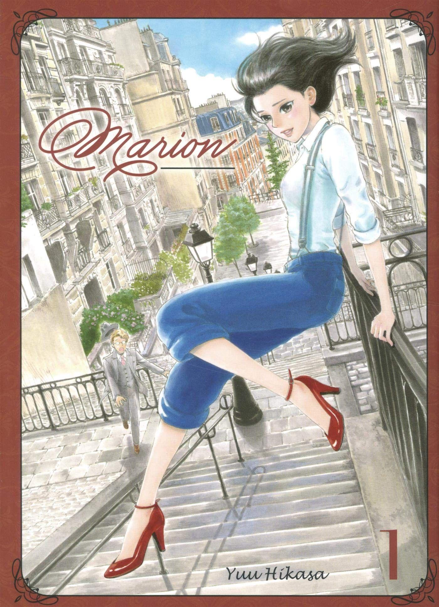 """""""LECTURES D'ETE"""": Notre sélection des meilleurs livres des 10 derniers mois, """"Marion"""" de Yuu Hikasa"""