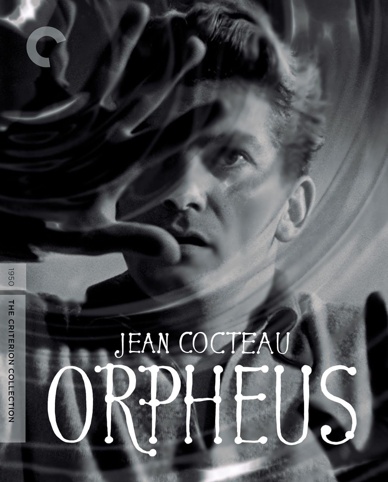 """THÉÂTRE : """"Orphée"""" de Jean Cocteau, quand Orphée s'amuse, et nous, pas mal !"""