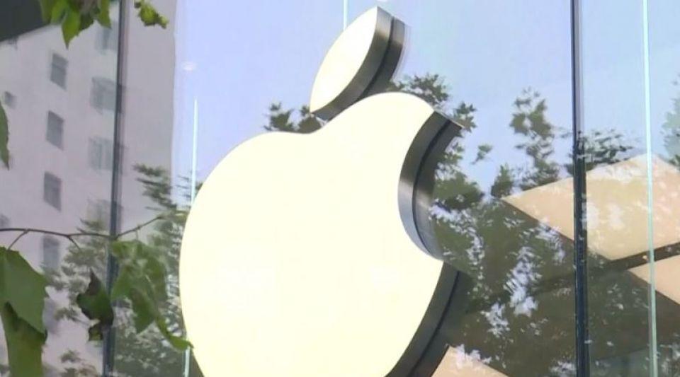 Le Wall Street Journal révèle qu'Apple pourrait délocaliser sa production de Mac Pro en Chine