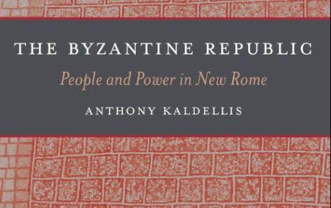 """Branko Milanovic revient sur l'ouvrage d'Anthony Kaldellis, """"La République byzantine"""" et sa thèse sur l'Empire byzantin"""