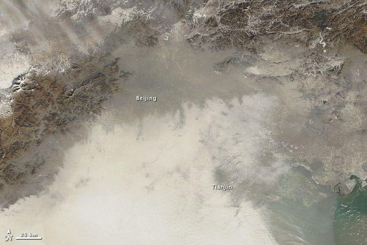Le niveau de pollution a dépassé les 900 microgrammes par mètre cube dans 33 villes chinoises.