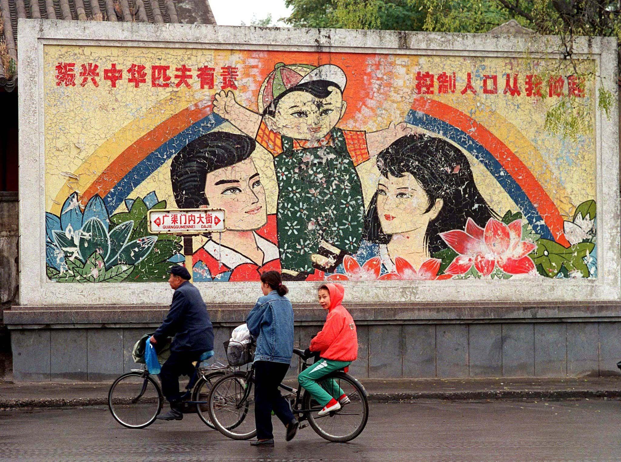 En Chine, la politique de contrôle des naissances a été mise en application à partir de 1979.