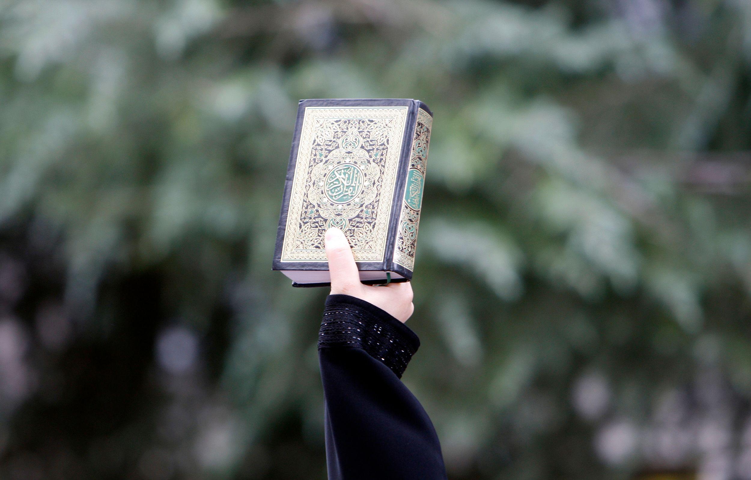 Des versets du Coran.