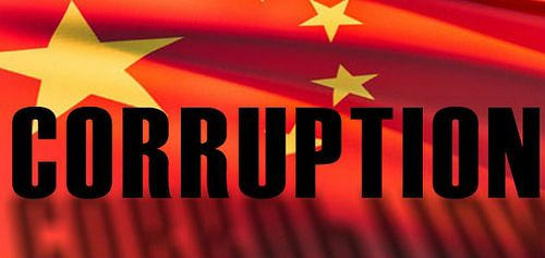 Chine, le jeu dangereux de Xi Jinping : pourquoi sa campagne de lutte contre la corruption masque d'autres objectifs moins vertueux