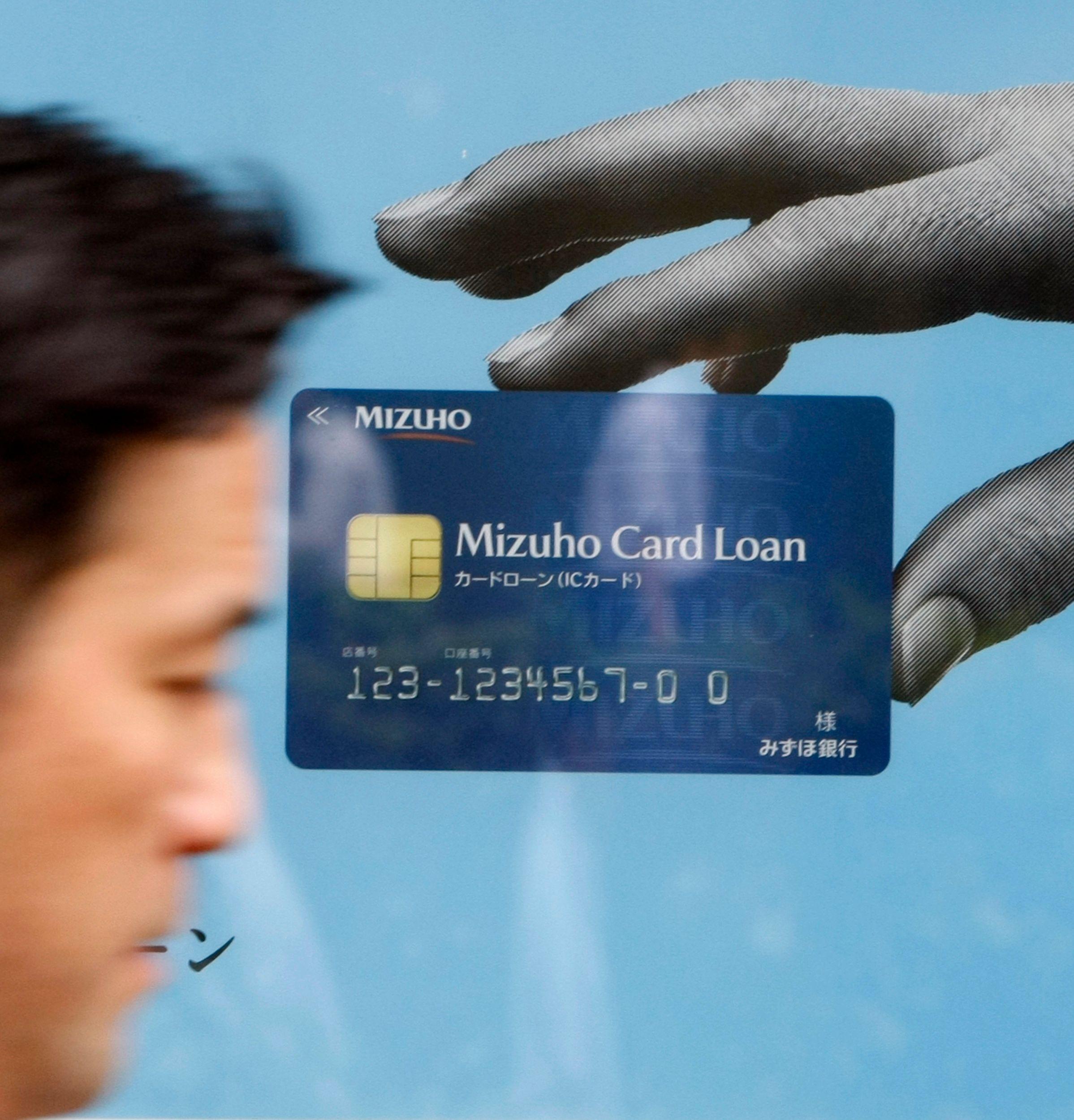 Plusieurs banques réfléchissent aux moyens de « monétiser » les données de paiement de leurs clients.