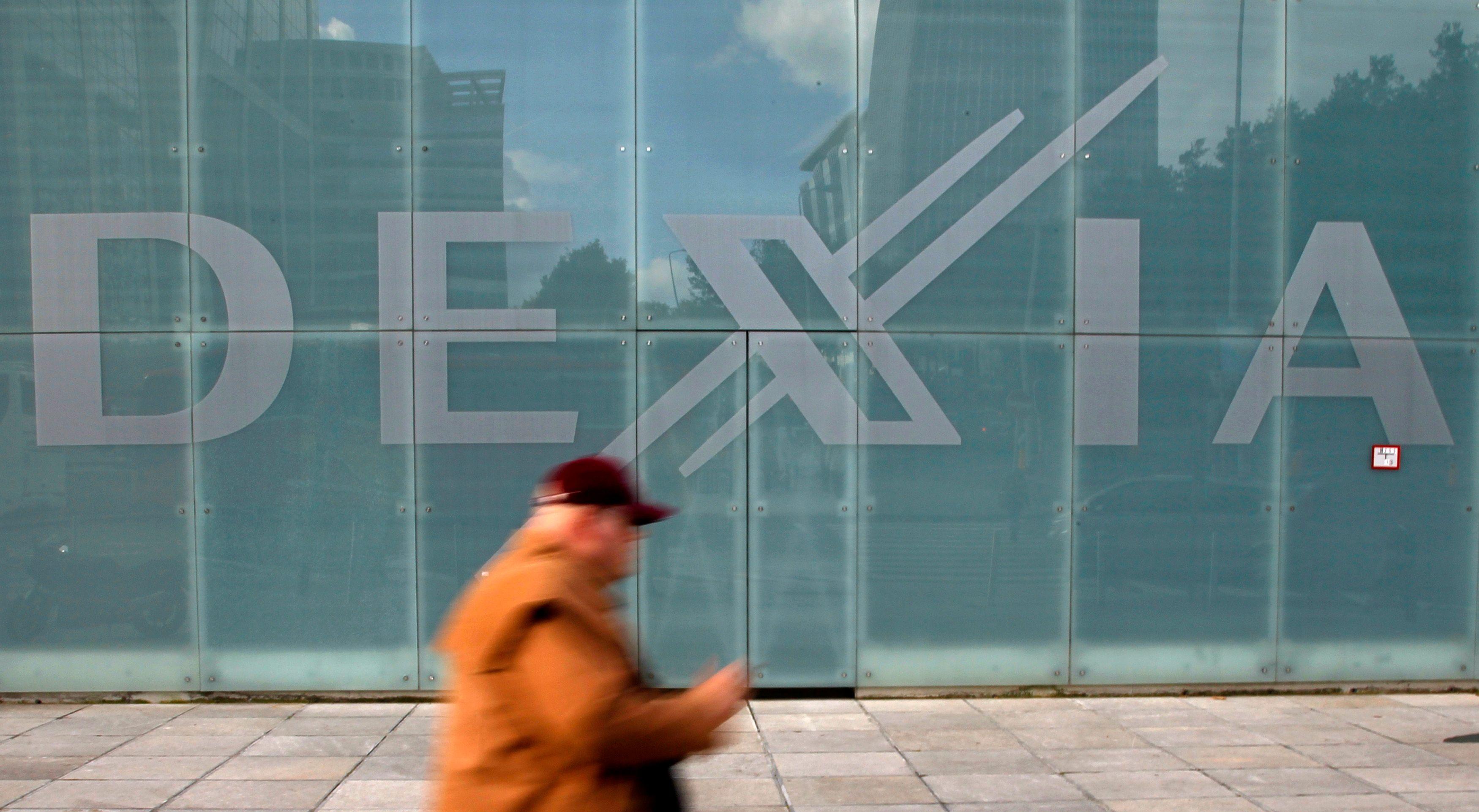Les déboires de la banque Dexia ont déjà coûté 6,6 milliards d'euros à la France.