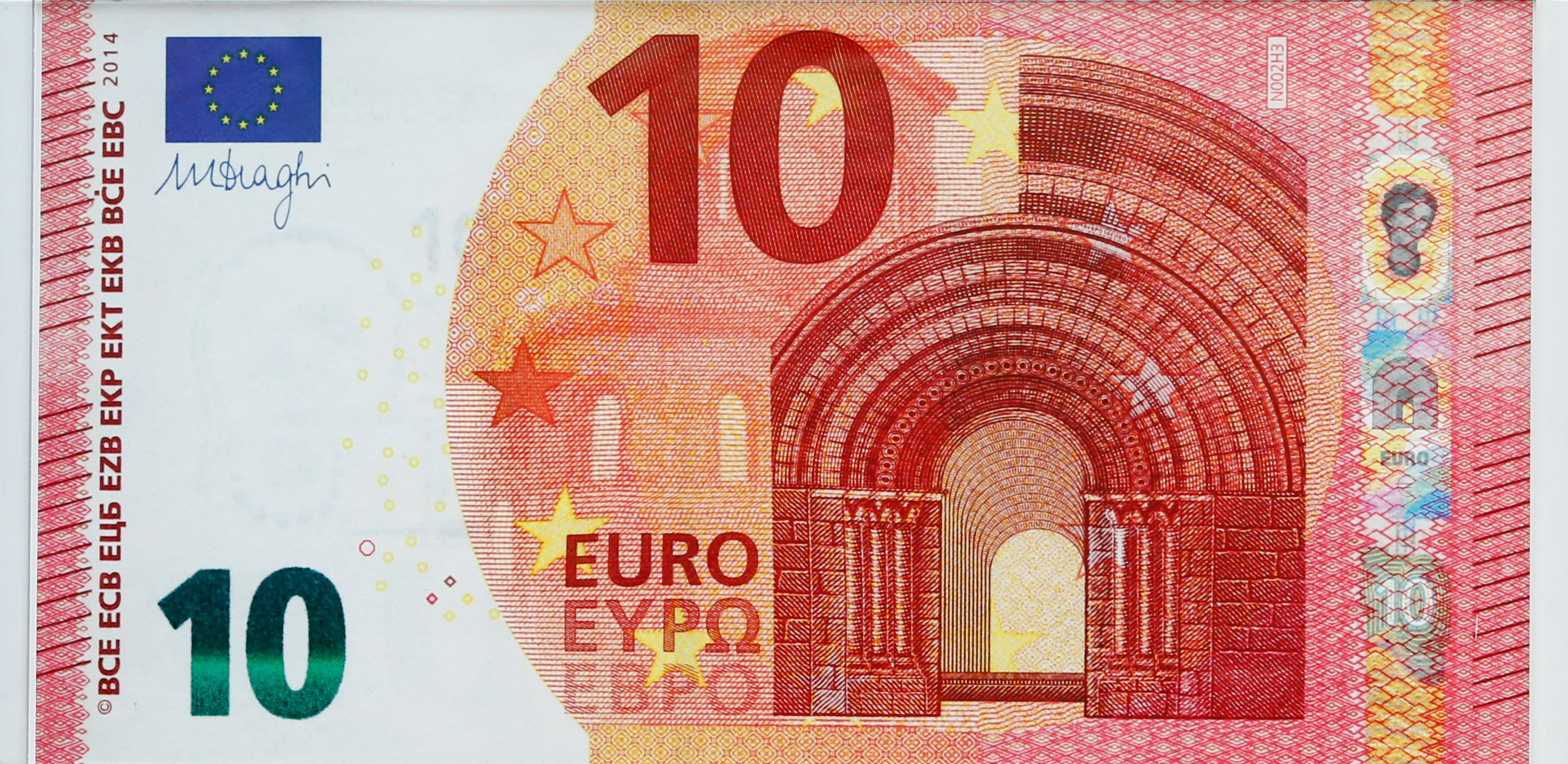 Le nouveau billet de 10 euros.