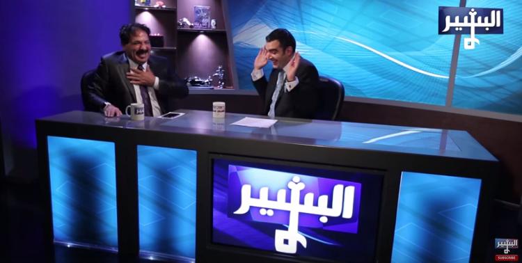 Le al-Basheer Show, l'émission satirique irakienne qui se bat contre l'Etat islamique avec humour