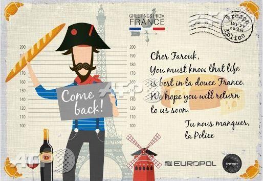 """Quand Interpol écrit à """"Cher Farouk""""…"""
