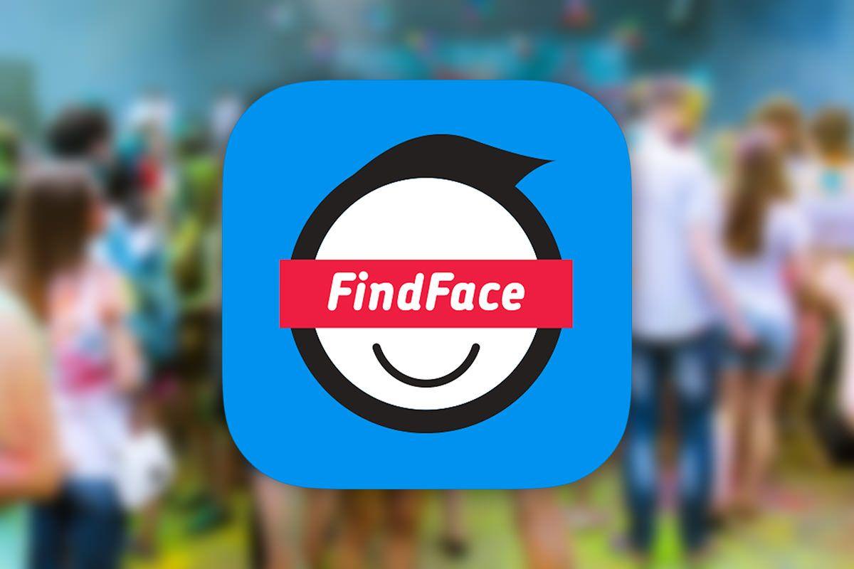FindFace, le Shazam des visages arrive : comment vivre dans un monde où l'anonymat n'existe plus ?