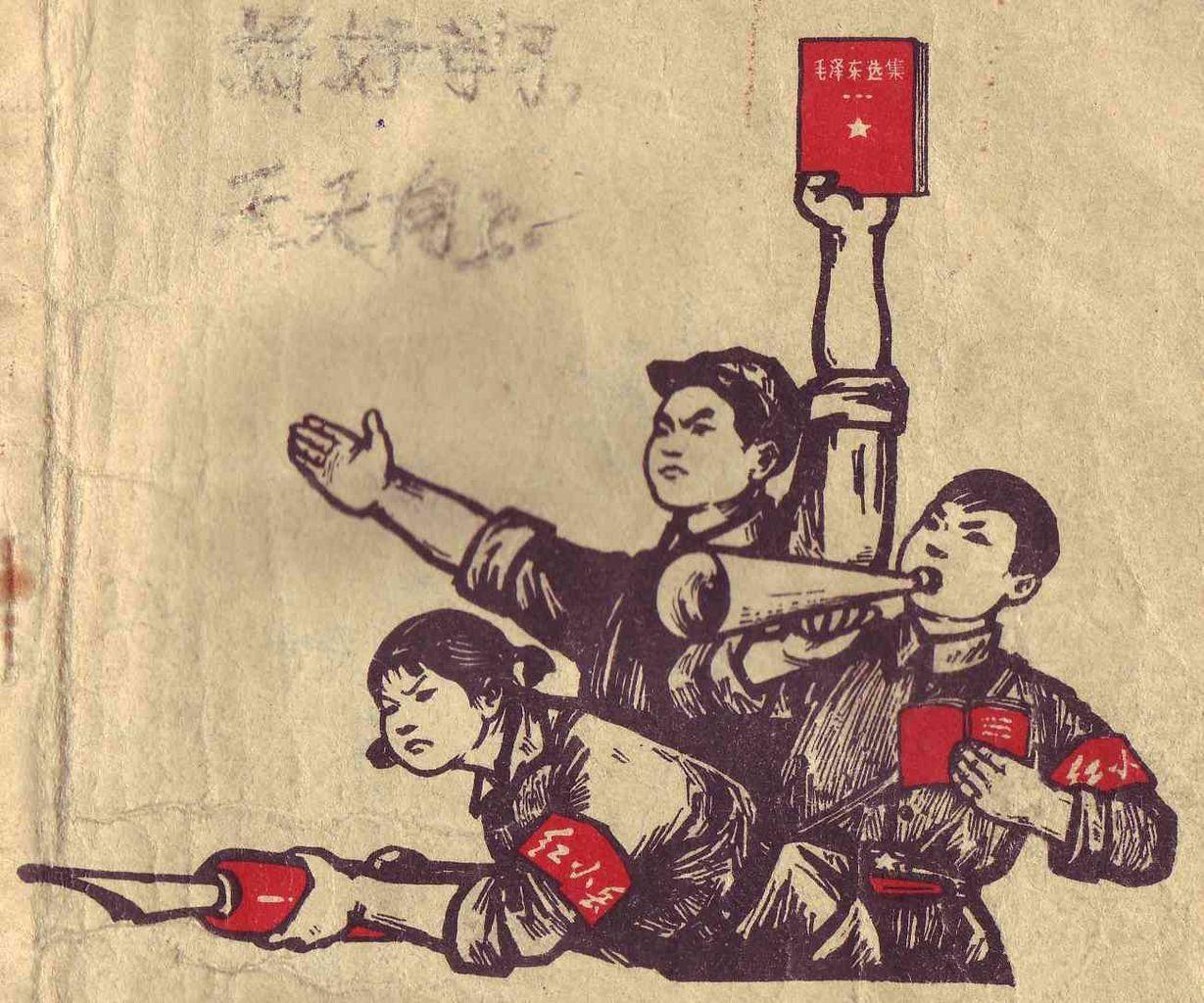Il y a une éruption de gardes rouges (ici en illustration) contre Manuel Valls.