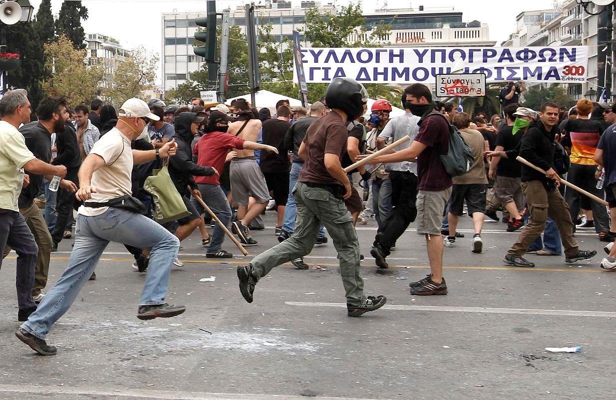 Manifestation en Grèce.