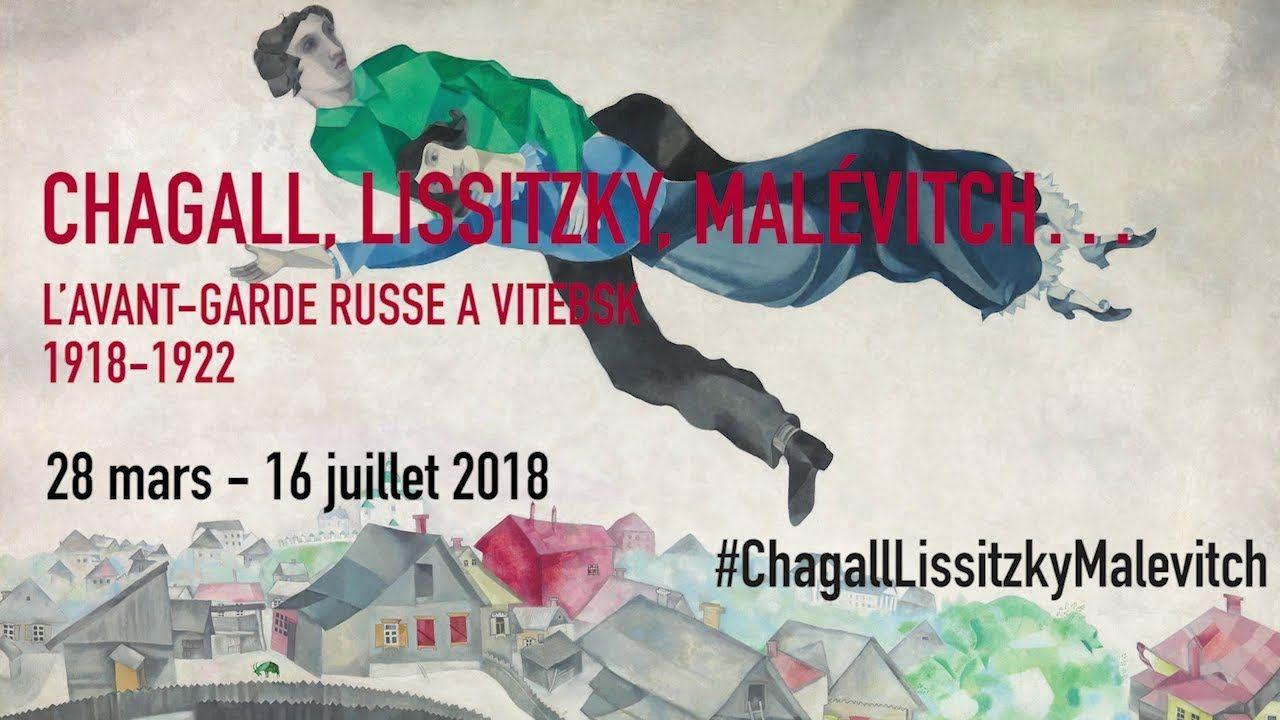 Exposition Chagall, Lissitzky, Malévitch au Centre Pompidou : Une étonnante et impressionnante bouffée d'utopie artistique révolutionnaire