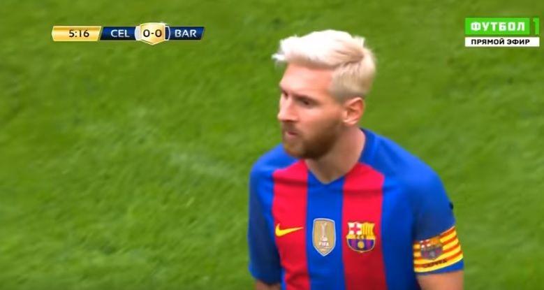 L'Etat islamique menace Lionel Messi