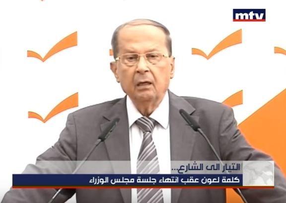 Michel Aoun a été élu président du Liban