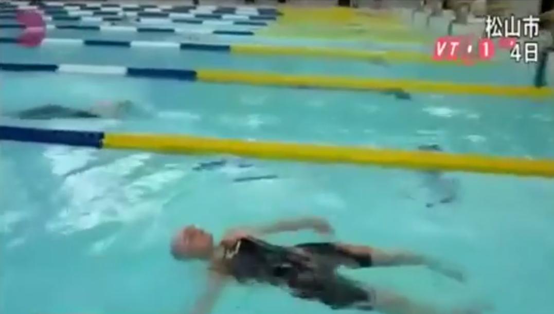 A 100 ans, une Japonaise s'offre un record sur 1500m nage libre