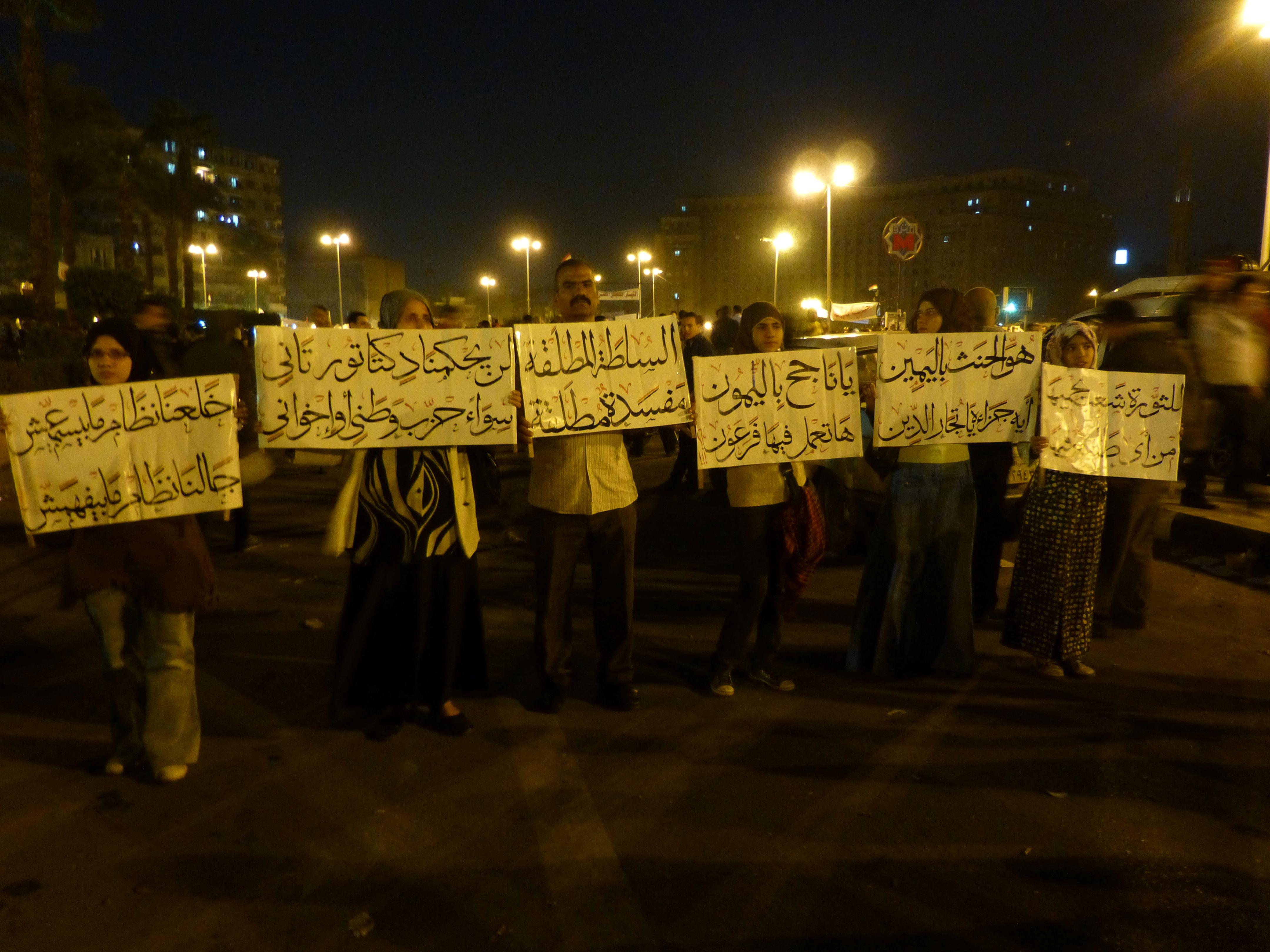 Alexandrie : des affrontements font un mort et 70 blessés