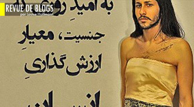 """illustration de la page Facebook """"Kurdish men for equality""""."""