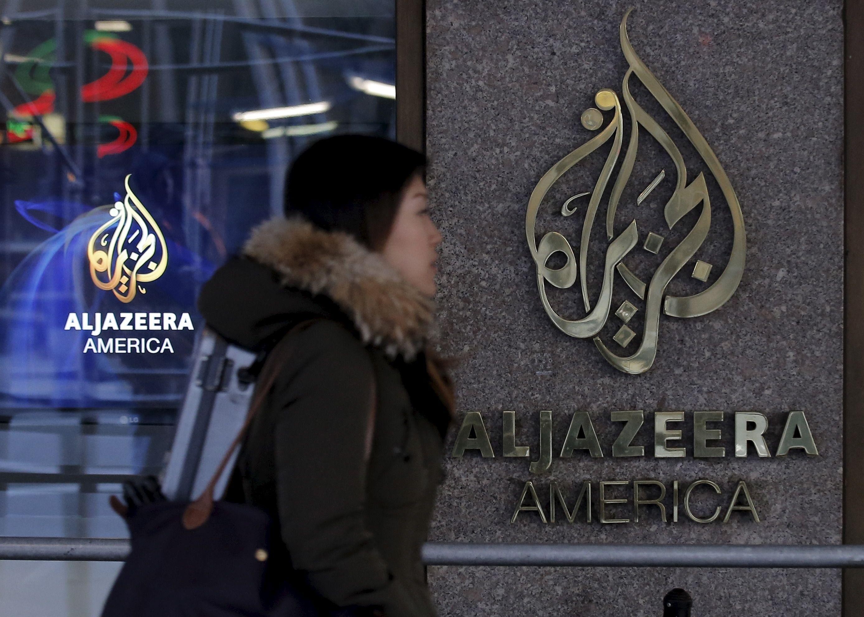 500 emplois supprimés chez Al Jazeera : le Qatar finirait-il par pâtir de la baisse du pétrole et du gaz... ?