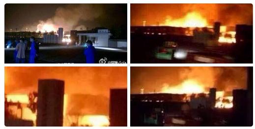 Une usine chimique explose en Chine, dans la province du Shandong